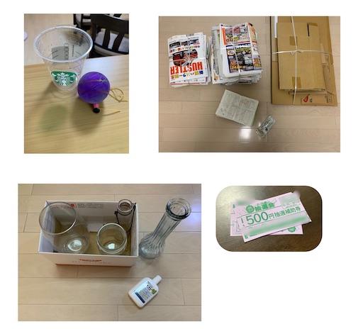 f:id:suzumenohakama:20200925101007j:image