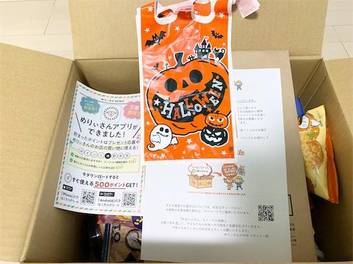 f:id:suzumenohakama:20201018181512j:image
