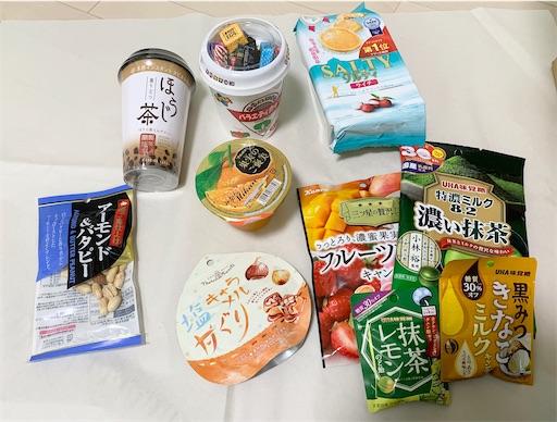 f:id:suzumenohakama:20201018183343j:image