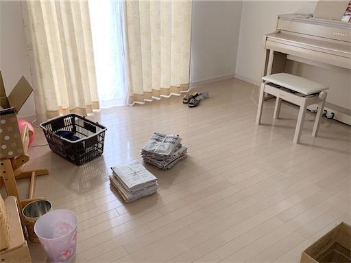 f:id:suzumenohakama:20201022081233j:image