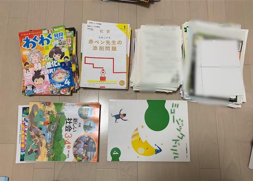 f:id:suzumenohakama:20201126002412p:image