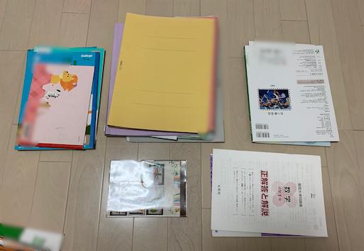 f:id:suzumenohakama:20201126002719p:image