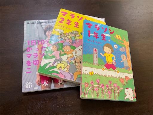 f:id:suzumenohakama:20210204233540j:image