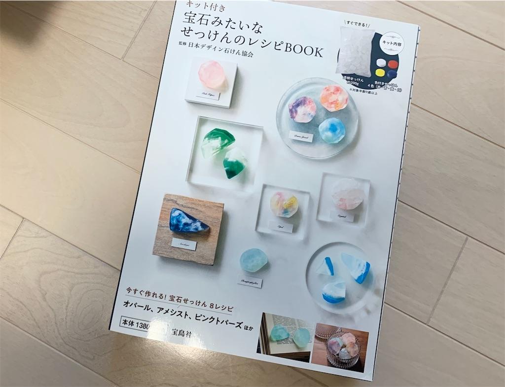f:id:suzumenohakama:20210428104246j:image