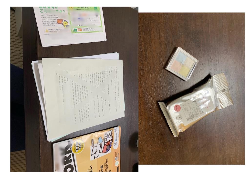 f:id:suzumenohakama:20210430110231j:image