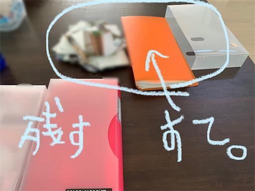 f:id:suzumenohakama:20210612180617j:image
