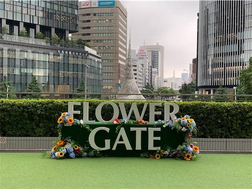f:id:suzumenohakama:20210706164935j:image
