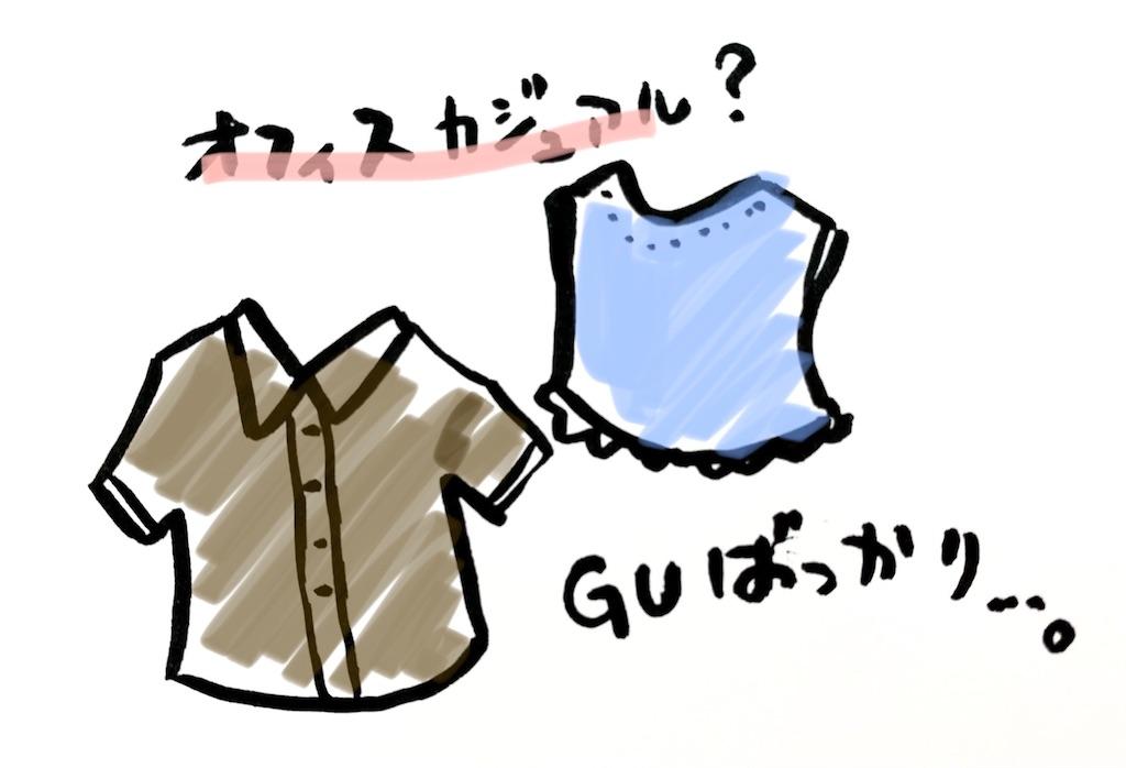 f:id:suzumenohakama:20210716071739j:image
