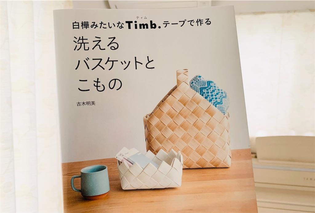 f:id:suzumenohakama:20210904201746j:image