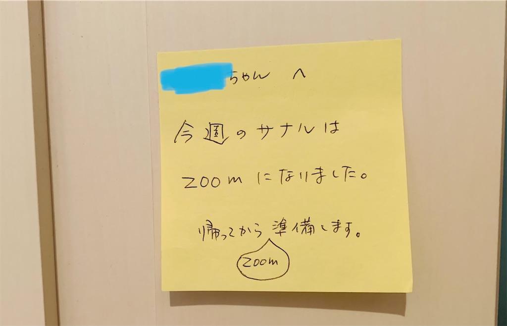 f:id:suzumenohakama:20210910094548j:image
