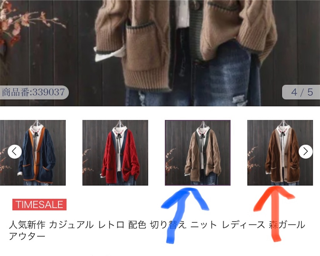 f:id:suzumenohakama:20211022194236j:image