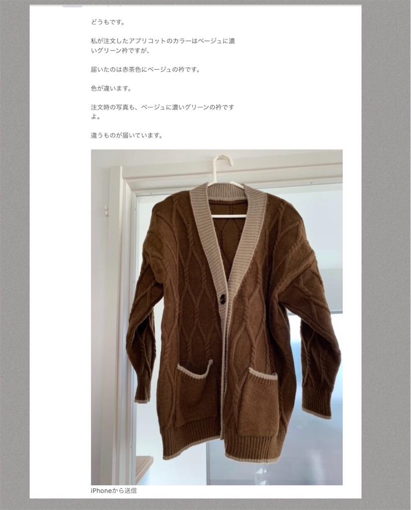 f:id:suzumenohakama:20211022200915j:image