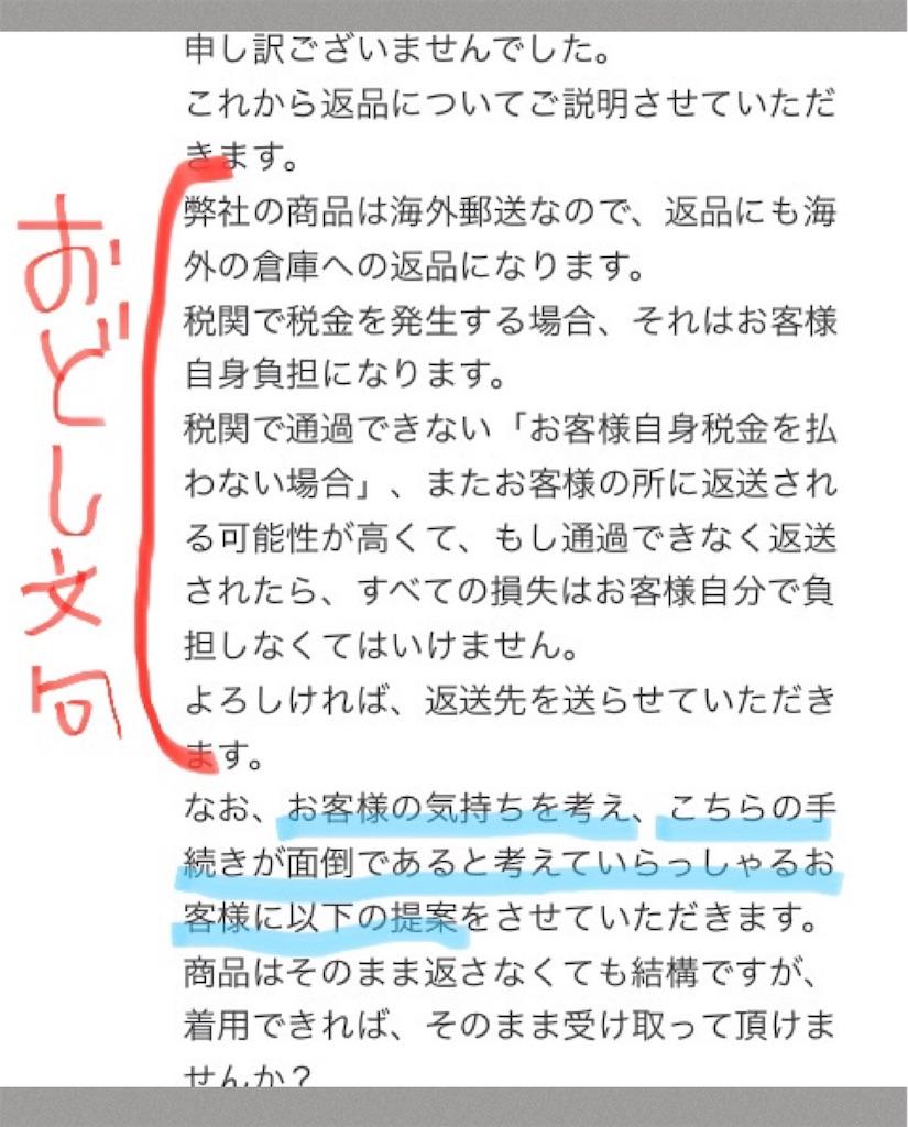 f:id:suzumenohakama:20211023224059j:image