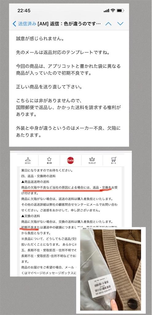 f:id:suzumenohakama:20211023225015j:image