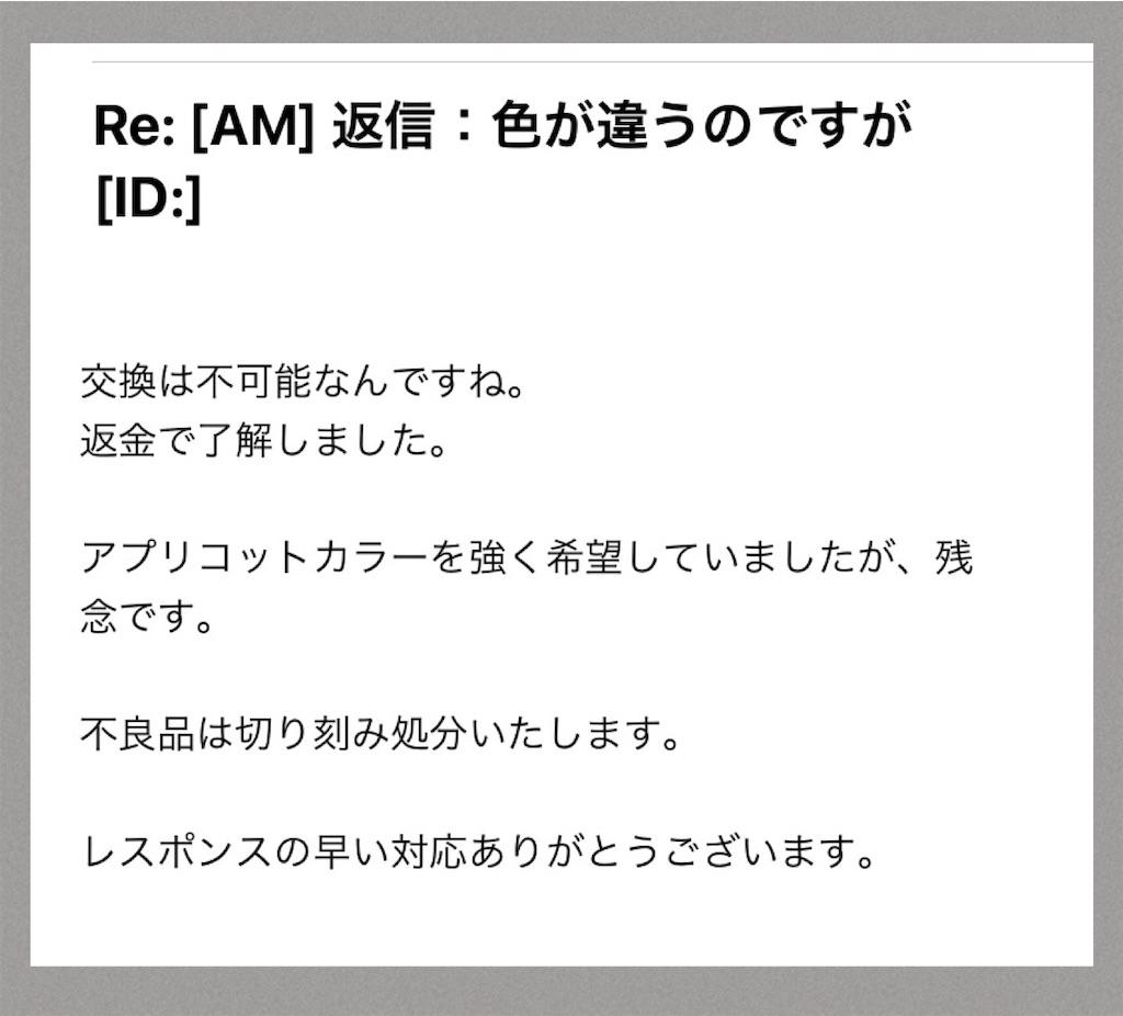 f:id:suzumenohakama:20211024133018j:image