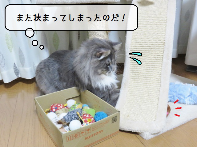 f:id:suzumesuzume:20190426135044j:plain