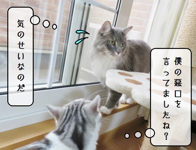 f:id:suzumesuzume:20190925192007j:plain