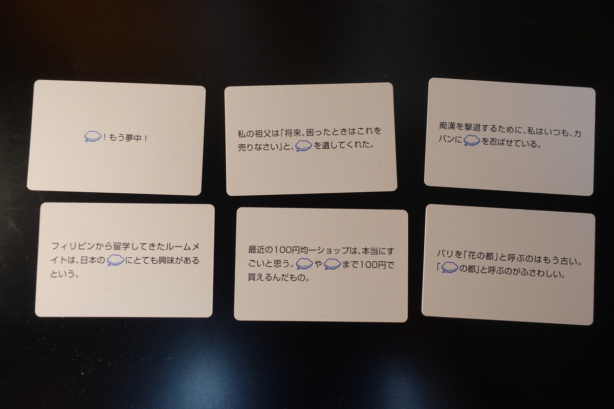 f:id:suzumichi:20210509213144j:plain