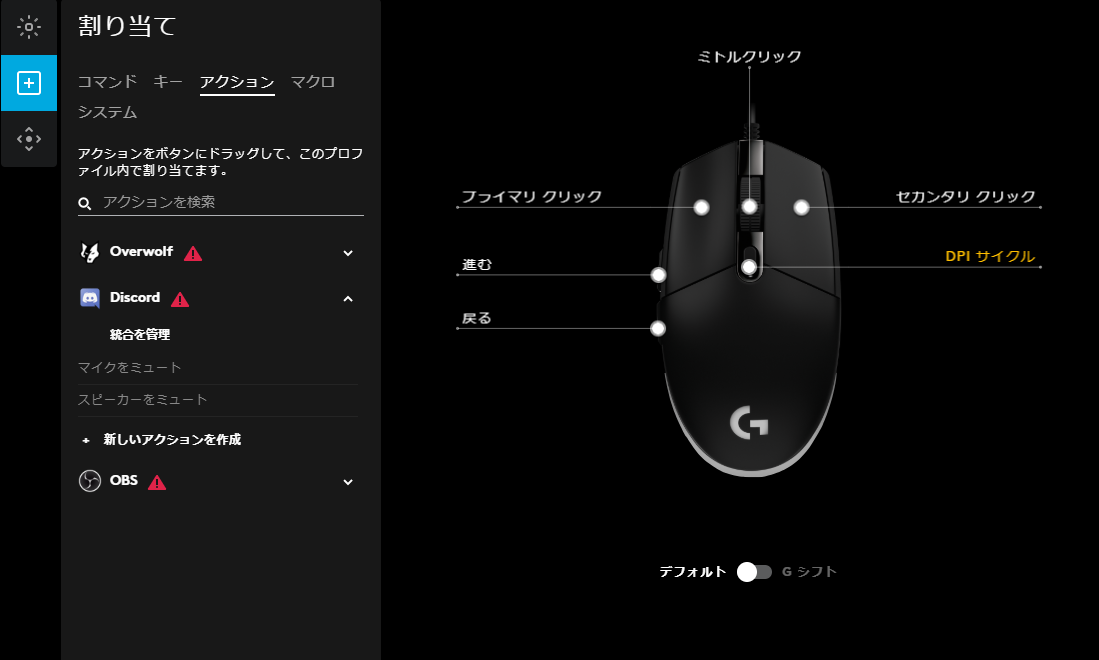 f:id:suzumichi:20210524234616p:plain