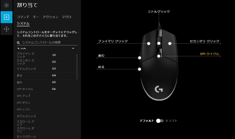 f:id:suzumichi:20210524234643p:plain