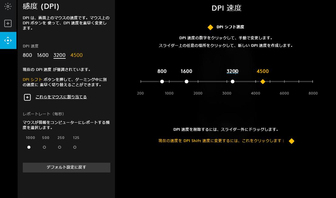 f:id:suzumichi:20210524234715p:plain