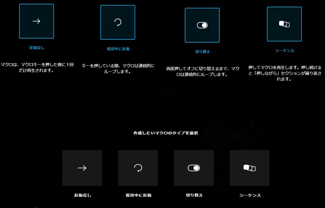 f:id:suzumichi:20210527222809p:plain
