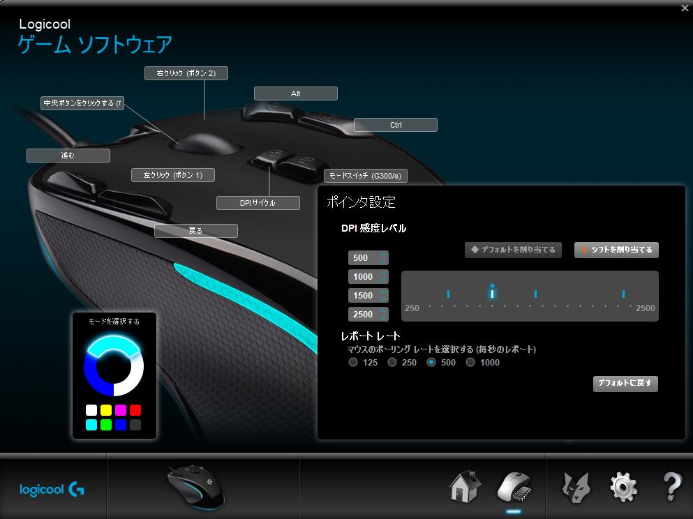 f:id:suzumichi:20210715215645p:plain