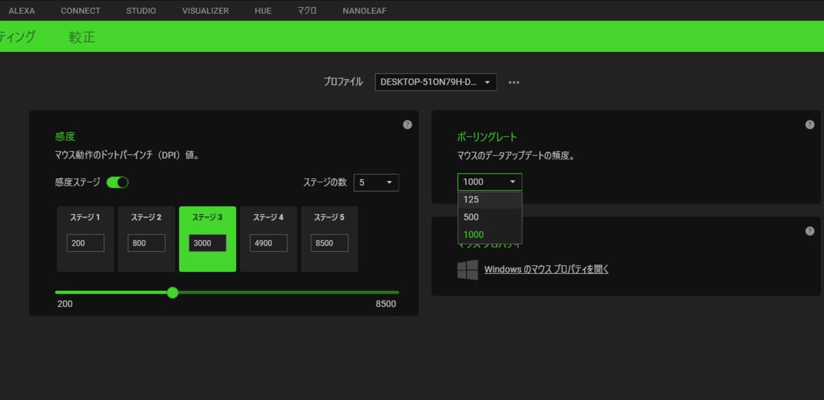 f:id:suzumichi:20210722115115p:plain