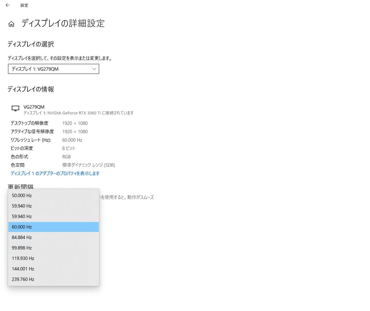 f:id:suzumichi:20210722222411p:plain