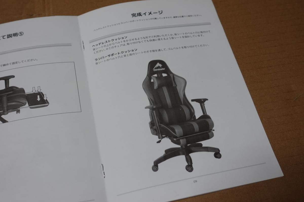 f:id:suzumichi:20210723121947j:plain