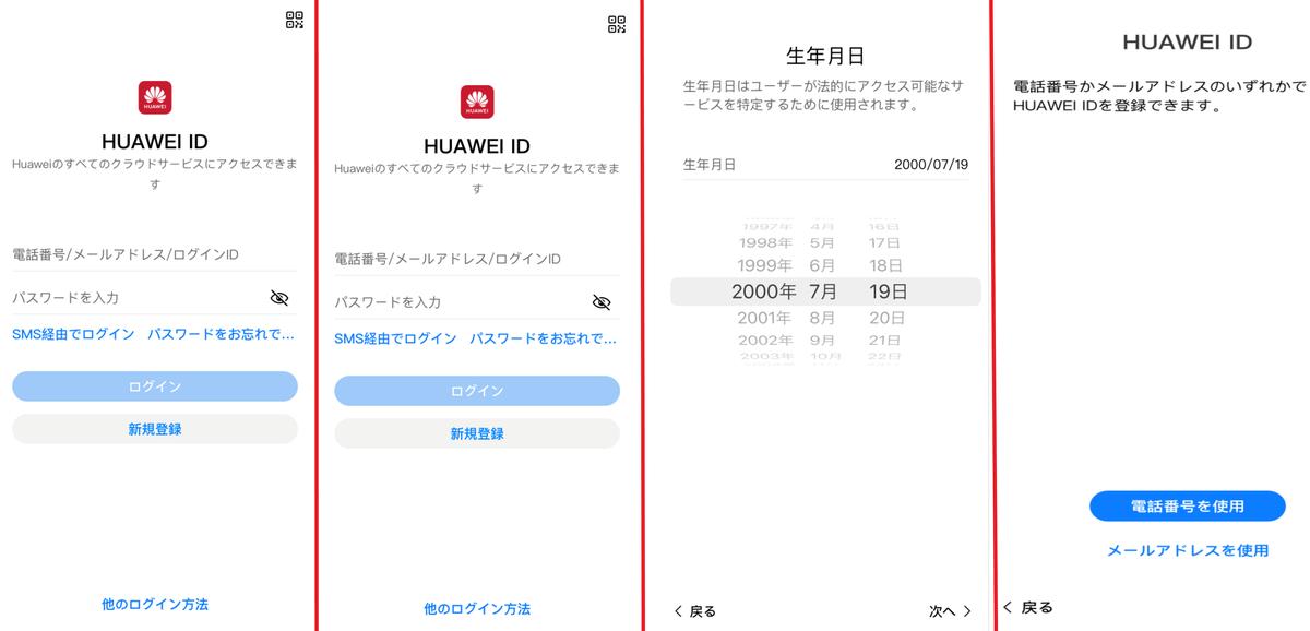 f:id:suzumichi:20210724164541p:plain