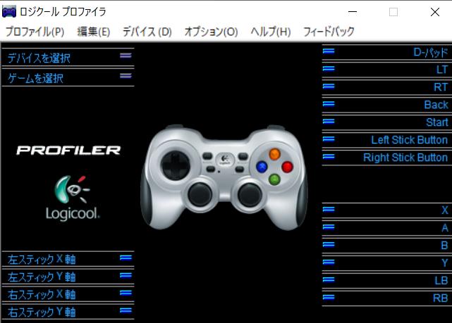 f:id:suzumichi:20210827002131p:plain