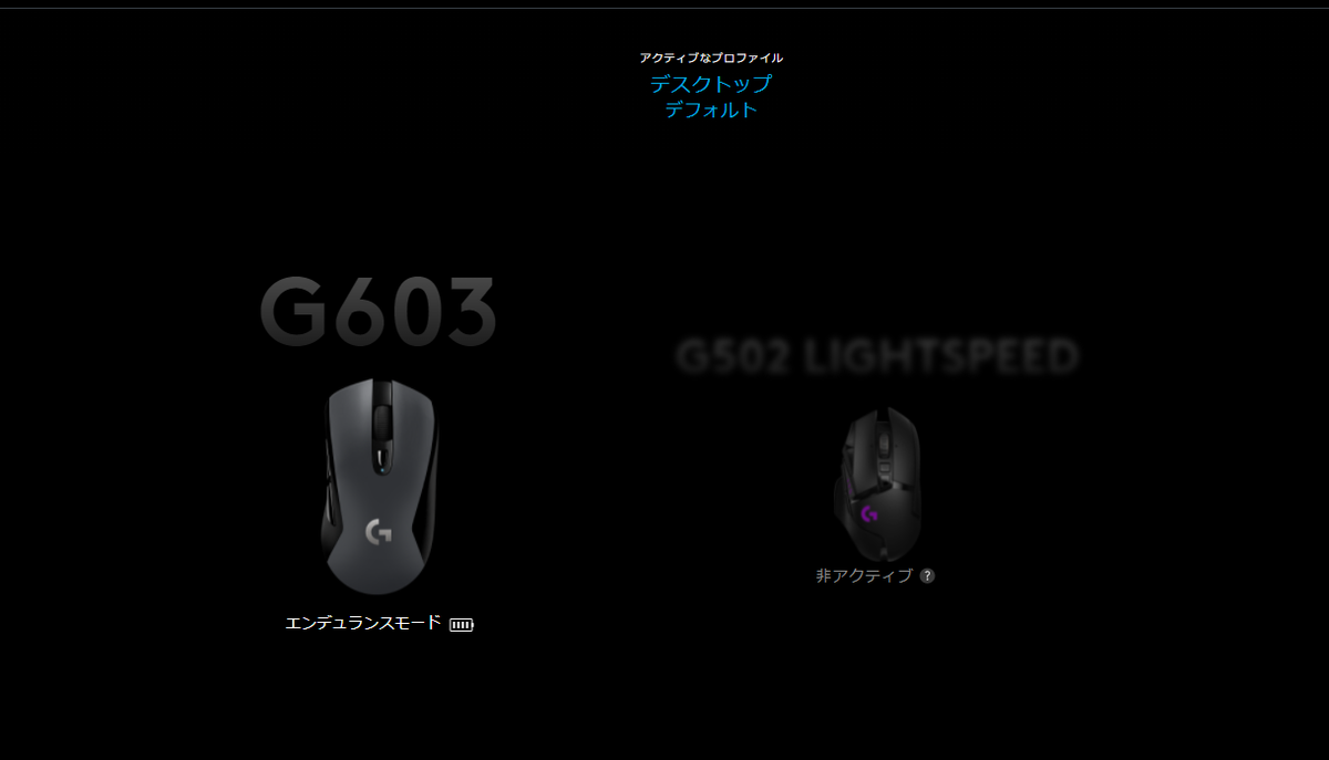 f:id:suzumichi:20210829232207p:plain