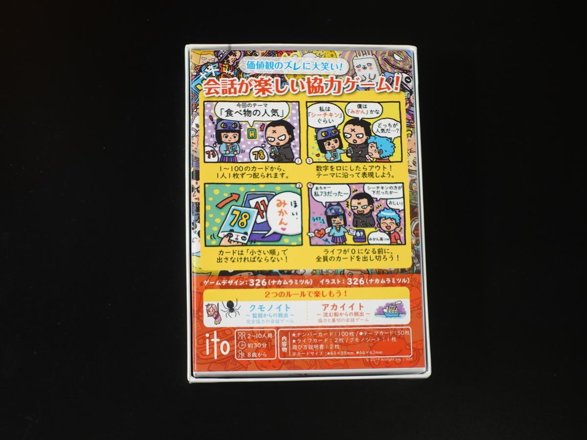 f:id:suzumichi:20210905215121j:plain