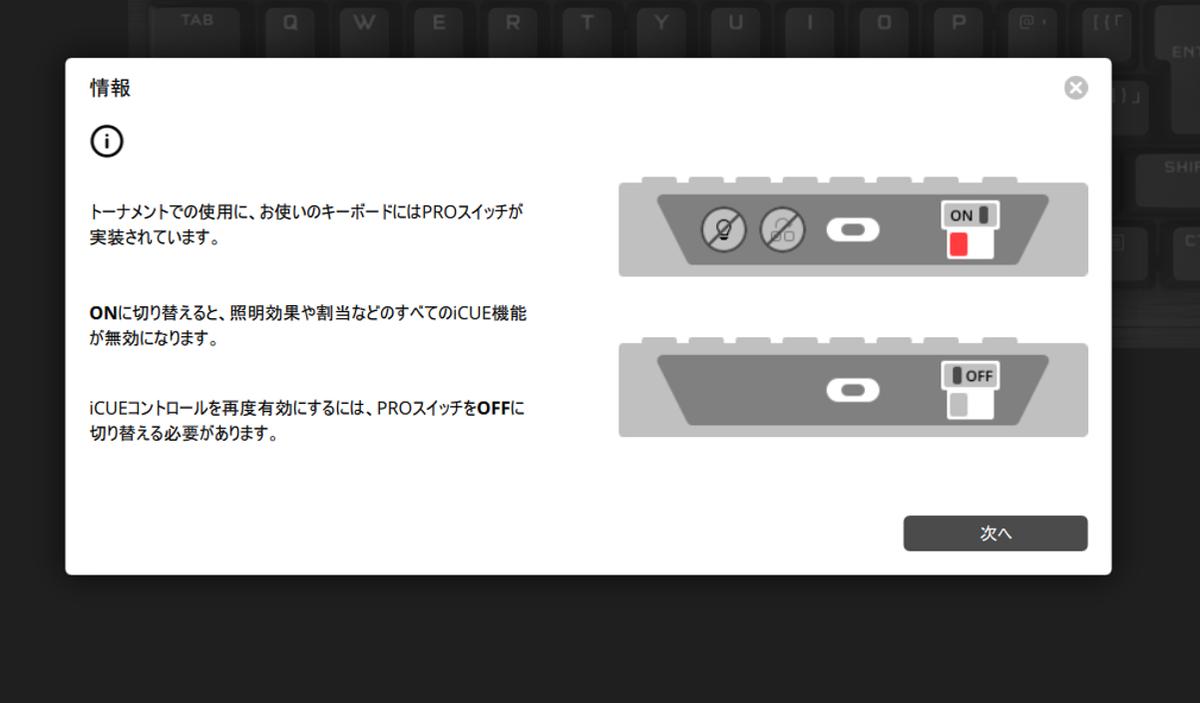 f:id:suzumichi:20211002152256p:plain