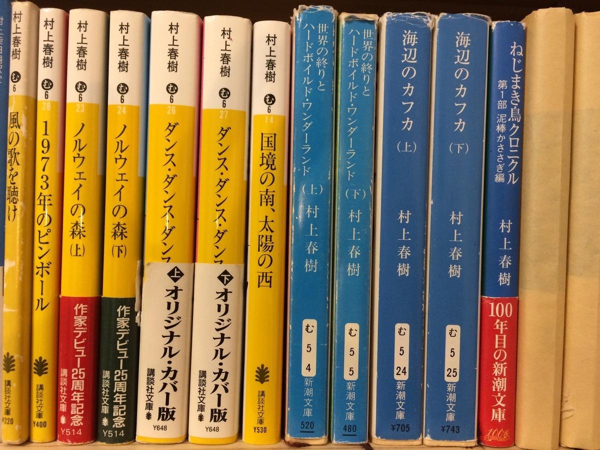 f:id:suzumimi:20201101175627j:plain