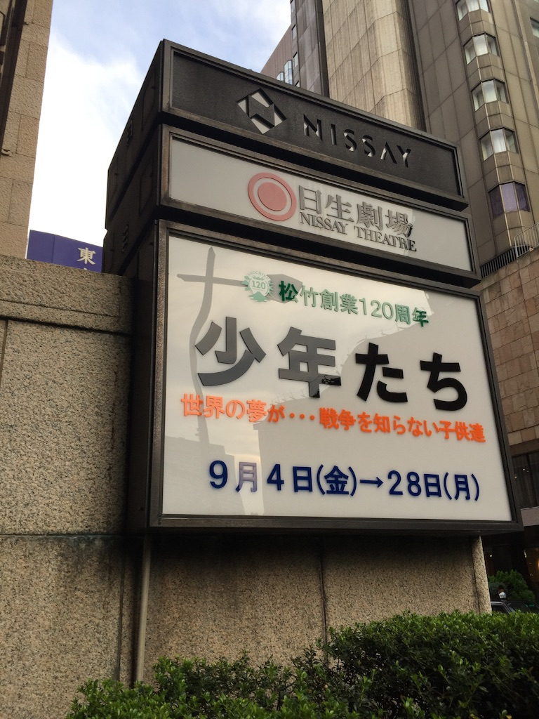 f:id:suzumochimochi:20150916235923j:image