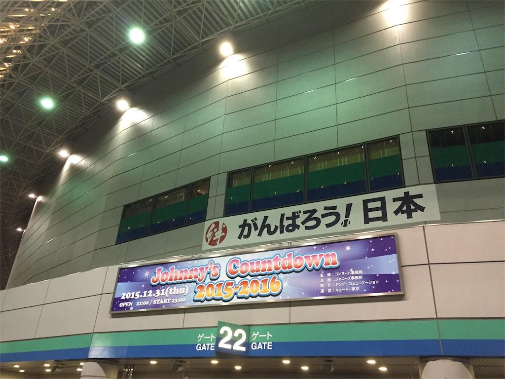 f:id:suzumochimochi:20161230142354j:image