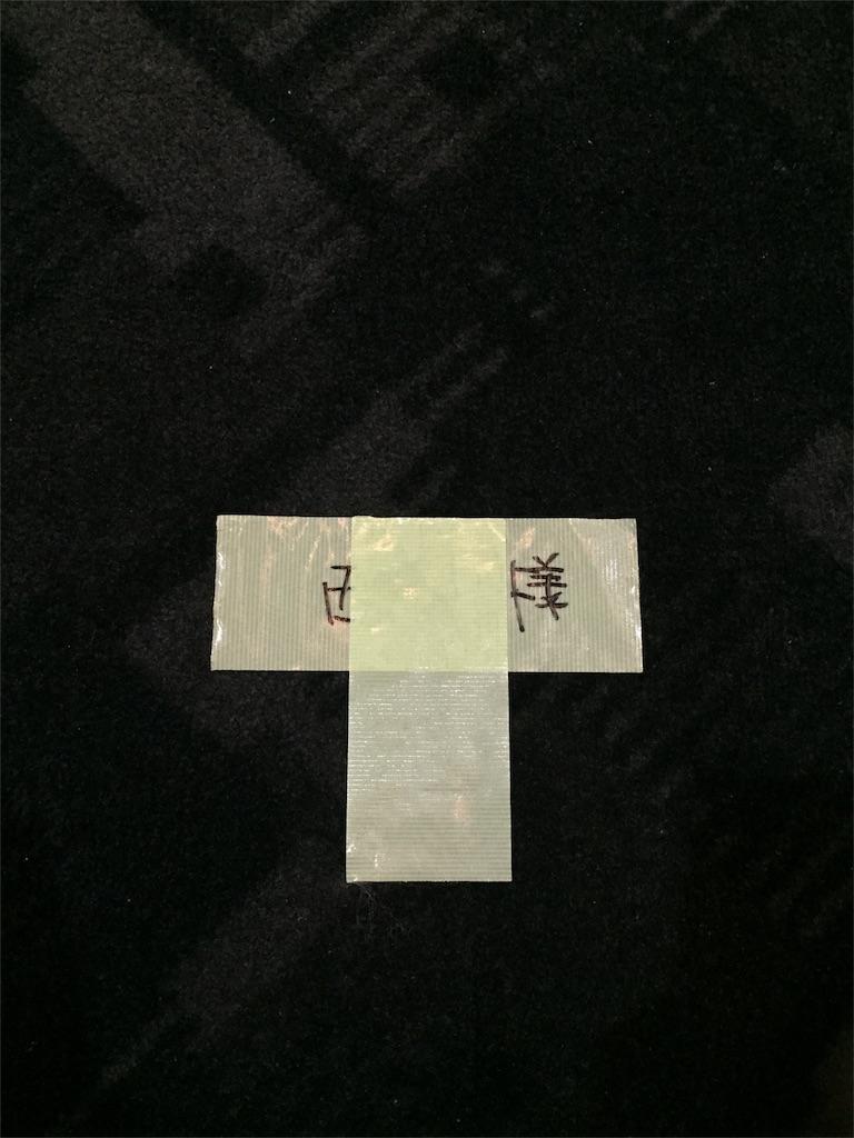 f:id:suzumochimochi:20161230142428j:image