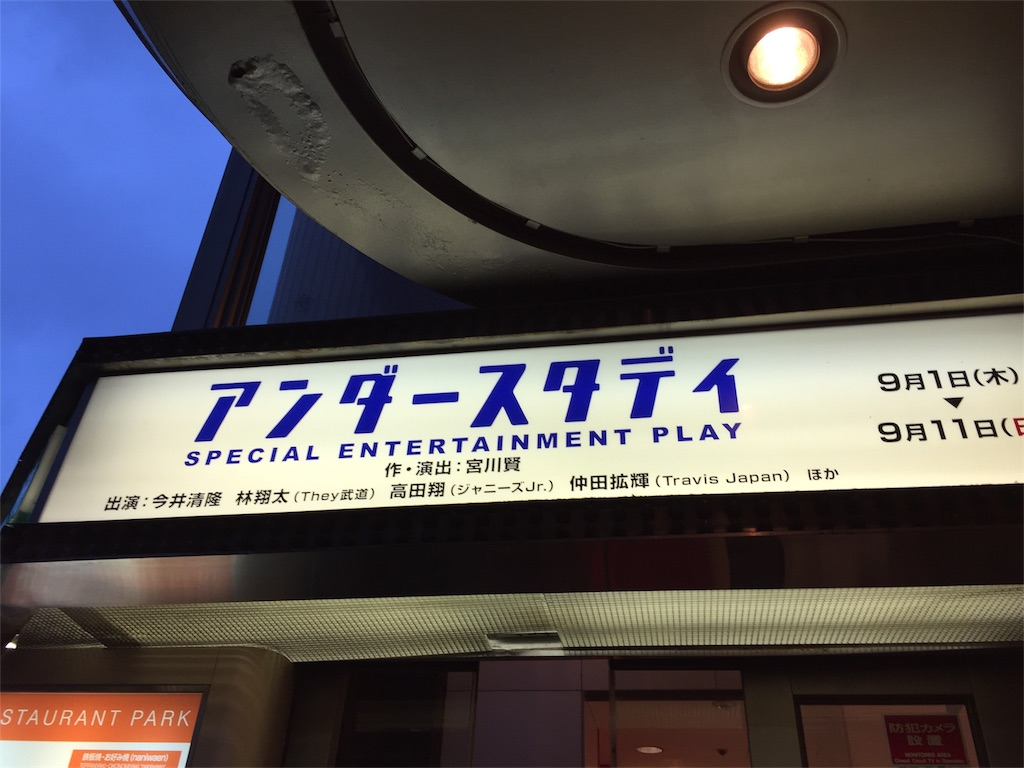 f:id:suzumochimochi:20161231013655j:image