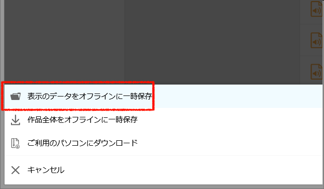 f:id:suzumodoki:20190125154901p:plain