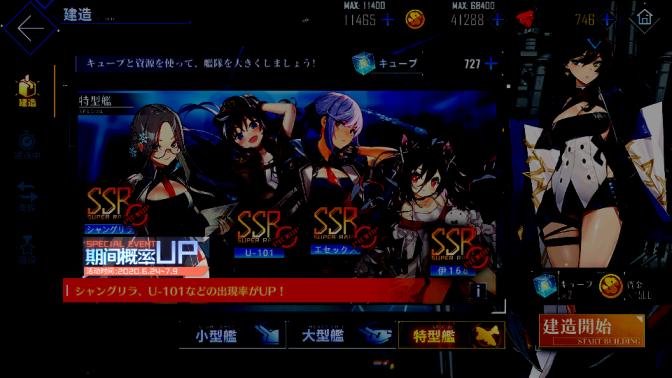 f:id:suzumushiX:20200628165530p:plain