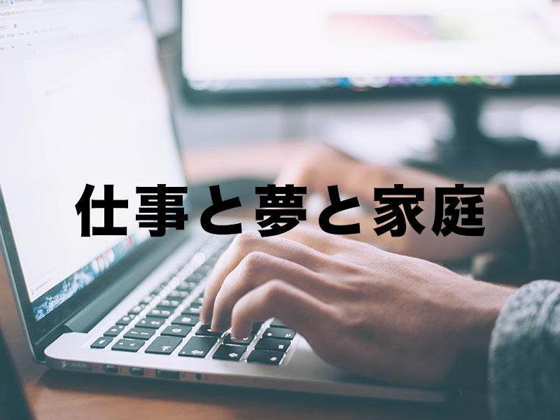 f:id:suzunasu:20170425011833j:plain