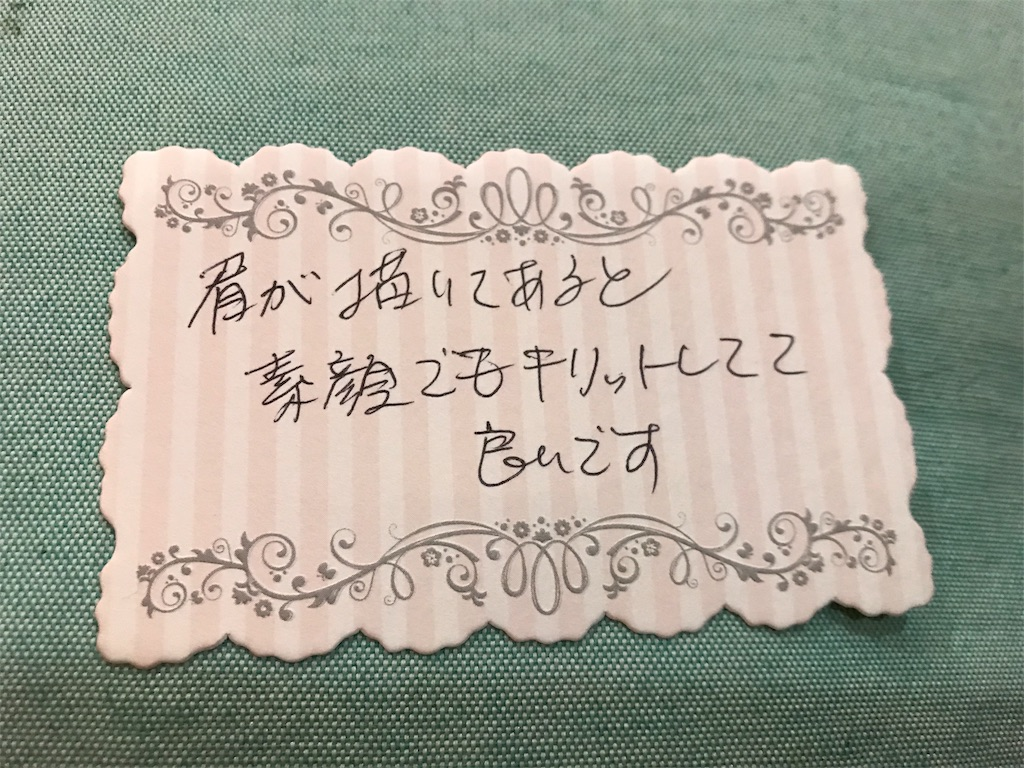 f:id:suzunasu:20171017125339j:image