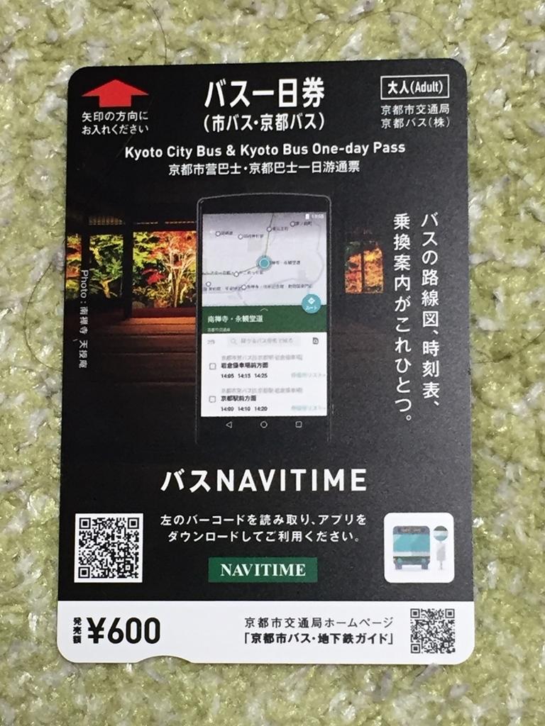 f:id:suzune-ya:20190212113236j:plain