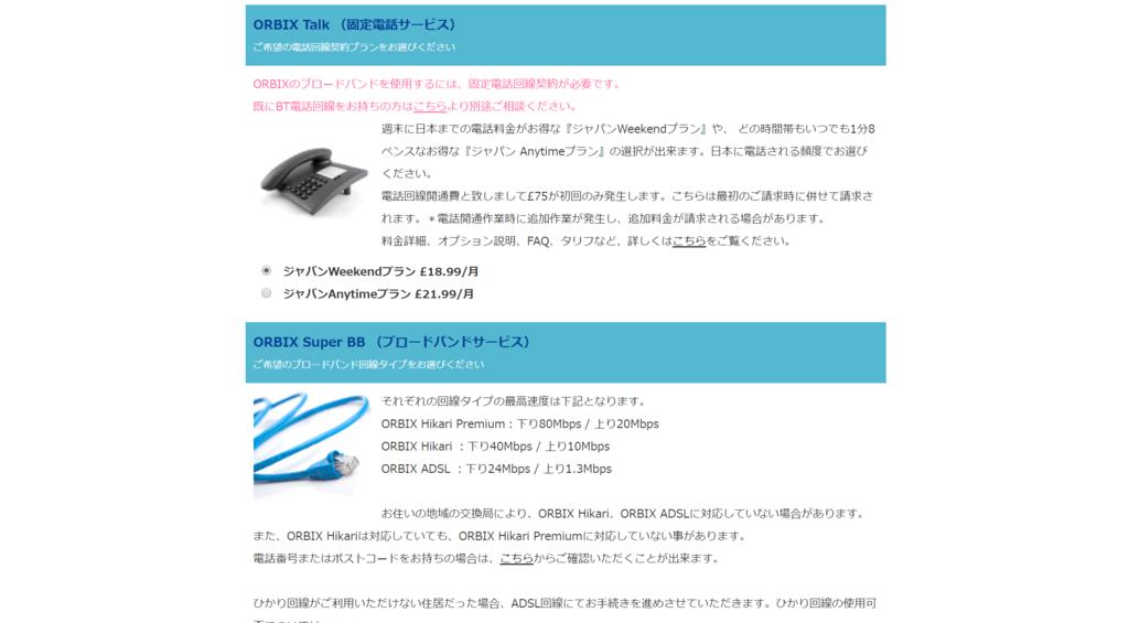 f:id:suzunomi:20171004220517p:plain