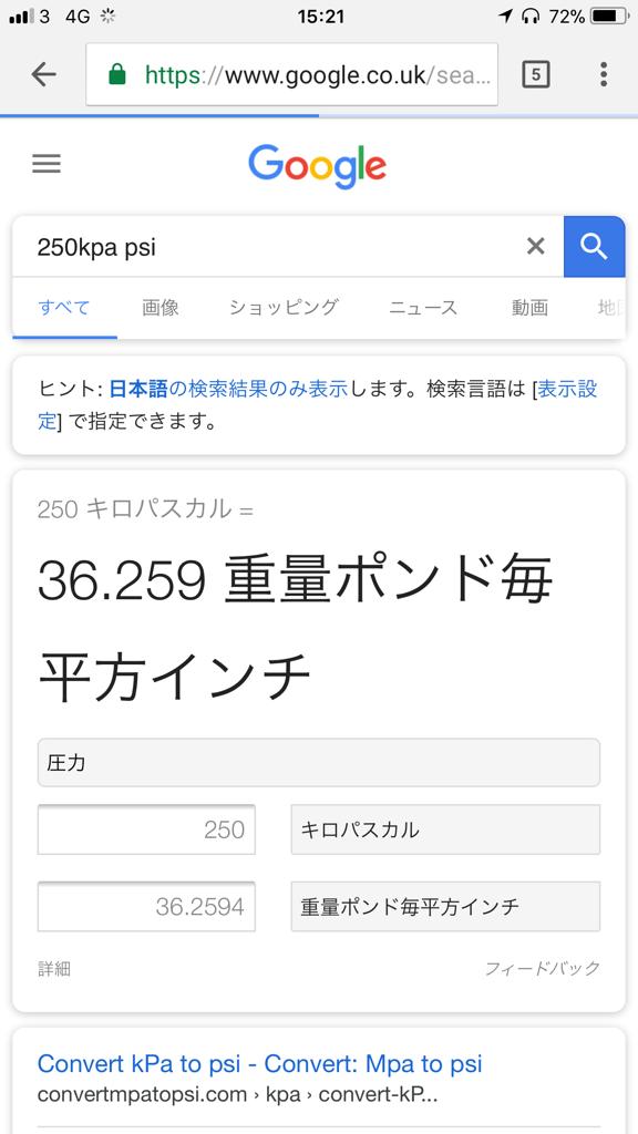 f:id:suzunomi:20171005232204p:image