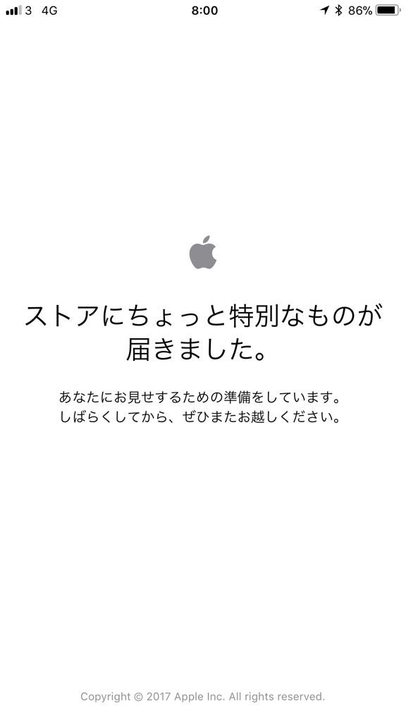 f:id:suzunomi:20171028020607j:image