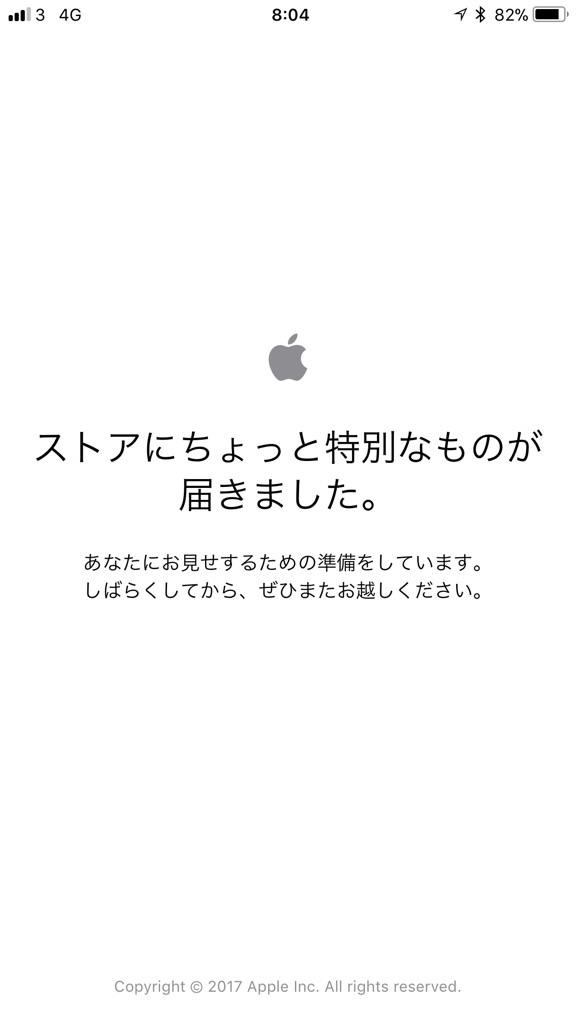 f:id:suzunomi:20171028020625j:image