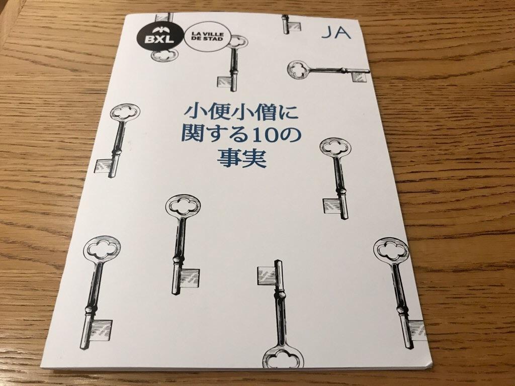 f:id:suzunomi:20171125221221j:image